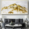 Golden Rocks Abstract Modern Nature Framed Canvas Artwork Picture Print for Room Wall Getup