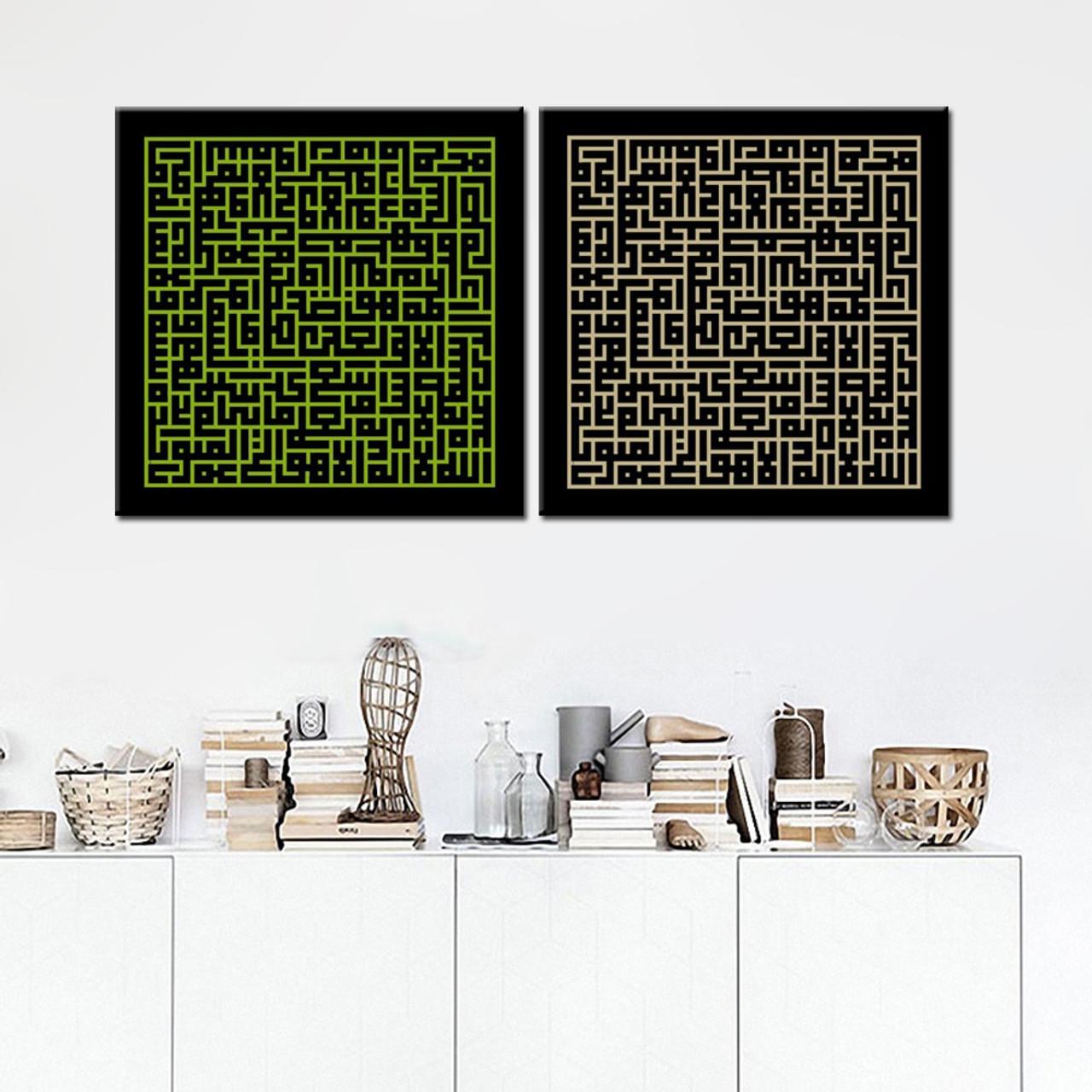 Islamic Wall Art Kufic Brown Canvas Print Home Decor Arabic Calligraphy