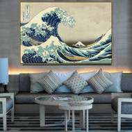 Katsushika Hokusai Prints