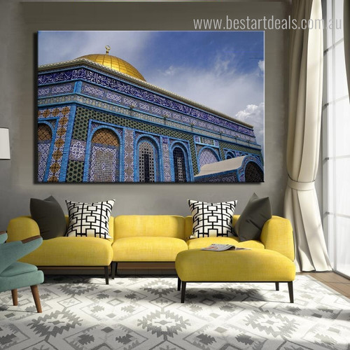 The Dome Islamic Religious Modern Framed Painting Photography Canvas Print for Room Wall Onlay