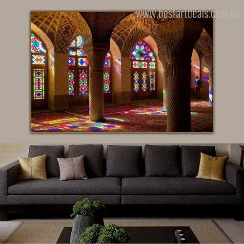 Mosque Inside Islamic Religious Contemporary Framed Smudge Image Print Room Wall Adornment