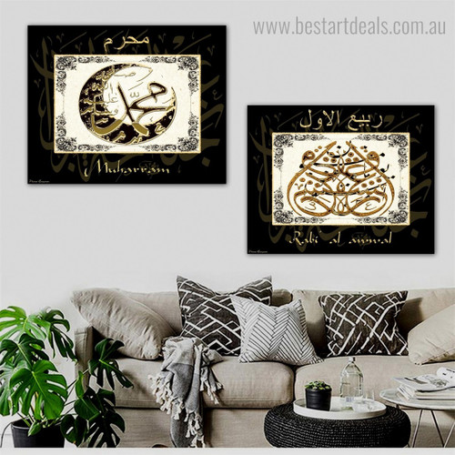Rabi Al Awwal and Muharram Religious Calligraphy Modern Framed Painting Photo Canvas Print for Room Wall Adornment