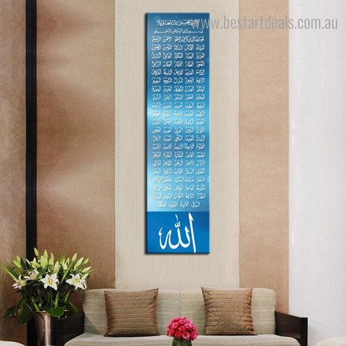Bismillah Calligraphy Islamic Religious Contemporary Framed Painting Portrait Canvas Print for Room Wall Disposition
