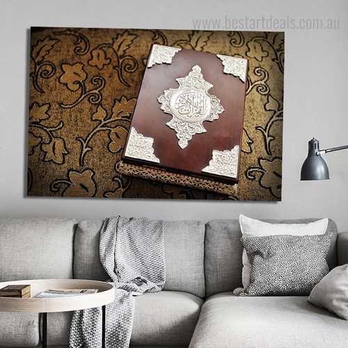Quran Religious Modern Framed Artwork Photograph Canvas Print for Room Wall Getup