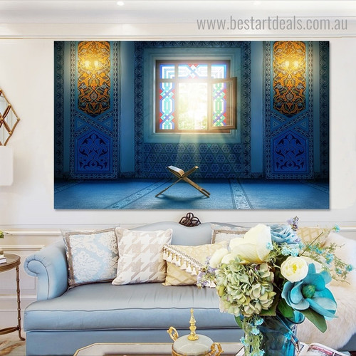 Muslim Quran Religious Modern Framed Painting Pic Canvas Print for Room Wall Garnish