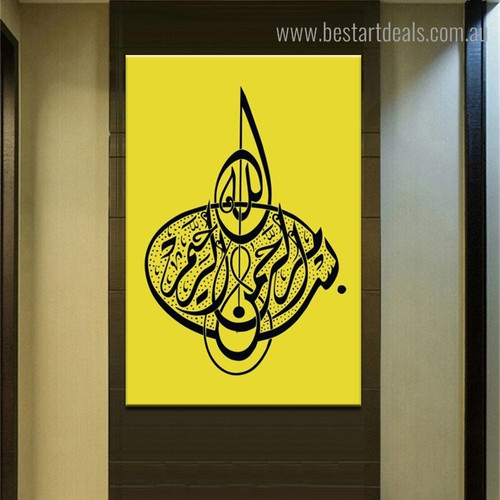 Arabic Bismillah Calligraphy  Religious Modern Framed Painting Photo Canvas Print for Room Wall Decoration