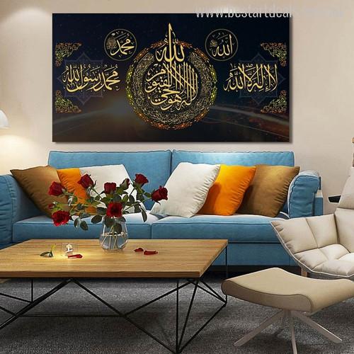 Muslim Islamic Calligraphy Canvas Print for Living Room Decor