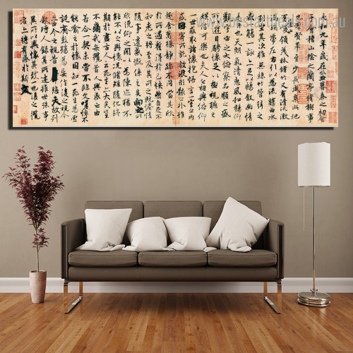 Chinese Calligraphy Modern Framed Artwork Pic Canvas Print for Wall Ornament