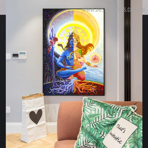 Ardhnarishwar God Religious Modern Framed Portraiture Picture Canvas Print for Room Wall Decoration