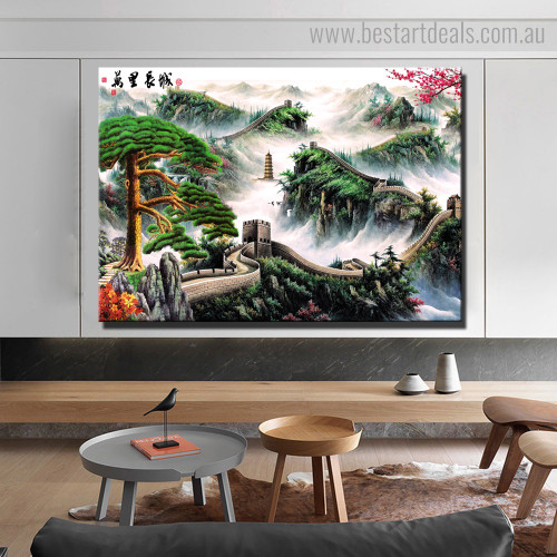 Great Wall China Landscape Nature Framed Painting Portrait Canvas Print for Room Wall Assortment