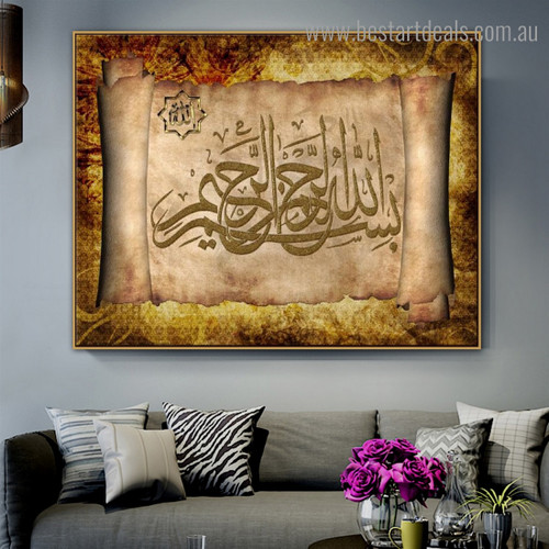 Wonderful Calligraphy Religious Framed Painting Photo Canvas Print for Room Wall Moulding