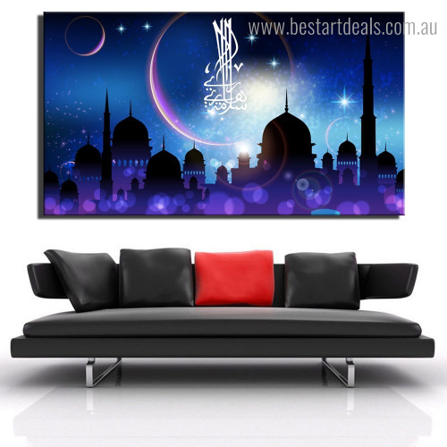 Al Aqsa Mosque Abstract Religious Modern Framed Effigy Photo Canvas Print for Room Wall Disposition