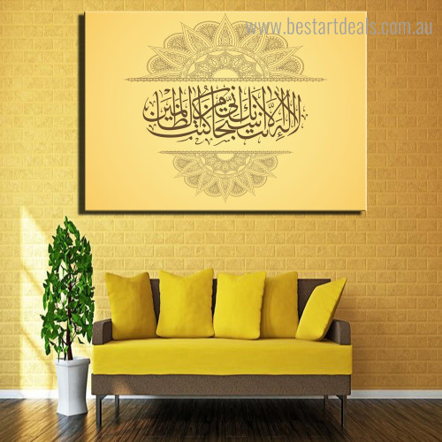 Quran Urdu Calligraphy Religious Modern Framed Smudge Image Canvas Print for Room Wall Assortment