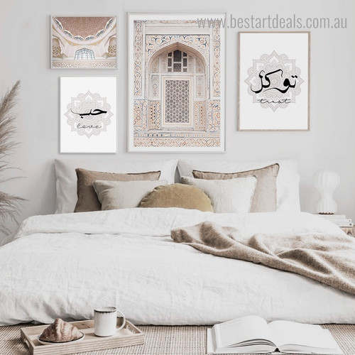 Mosque Inside Religious Framed Artwork Pic Canvas Print for Room Wall Decoration