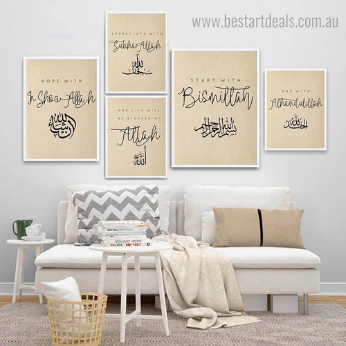 Allah Calligraphy Religious Framed Painting Photo Canvas Print for Room Wall Tracery