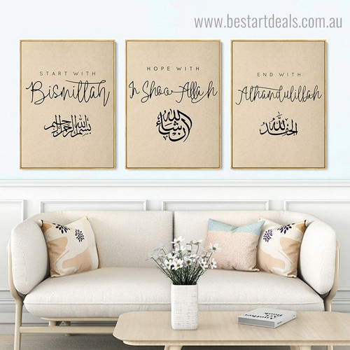 Bismillah Calligraphy Religious Framed Painting Image Canvas Print for Room Wall Garnish