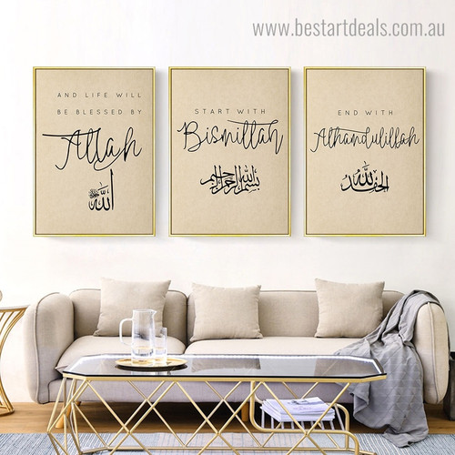Blessed by Allah Religious Framed Painting Photo Canvas Print for Room Wall Flourish