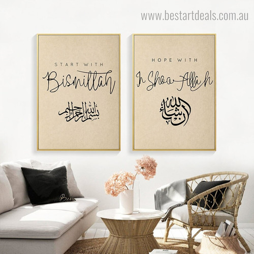 Start with Bismillah Religious Framed Artwork Photo Canvas Print for Room Wall Flourish
