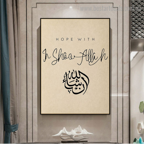 In Shaa Allah Religious Framed Painting Photograph Canvas Print for Room Wall Drape
