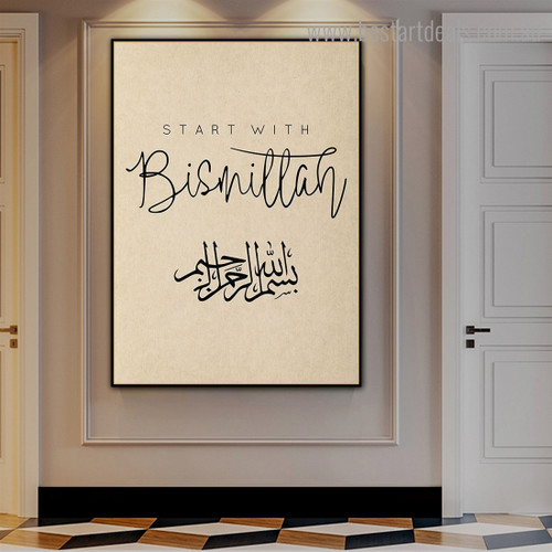 Bismillah Religious Framed Painting Image Canvas Print for Room Wall Disposition