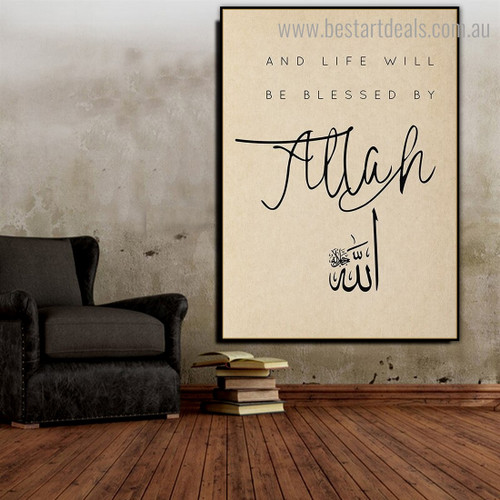 Allah Religious Framed Artwork Portrait Canvas Print for Room Wall Ornamentation