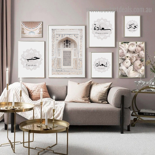 Internally Mosque Religious Framed Painting Photo Canvas Print for Room Wall Decoration