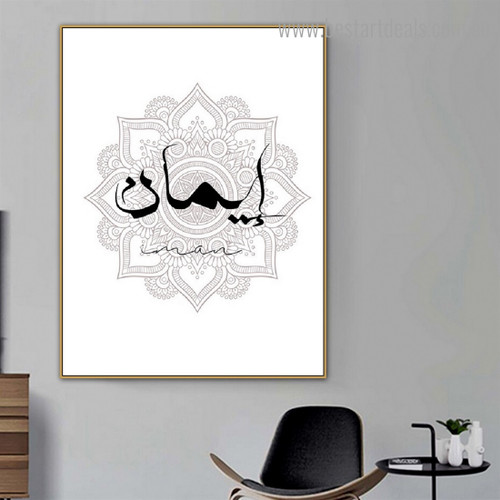Man Calligraphy Floral Framed Painting Pic Canvas Print for Room Wall Decoration