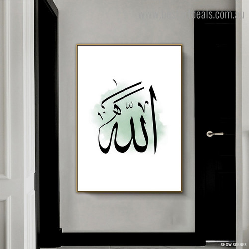 Allah Symbol Abstract Religious Framed Painting Pic Canvas Print for Room Wall Assortment