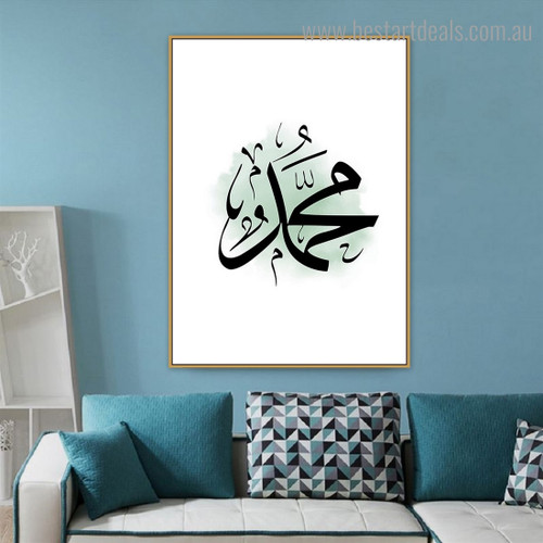 Muhammad Abstract Religious Framed Painting Picture Canvas Print for Room Wall Outfit