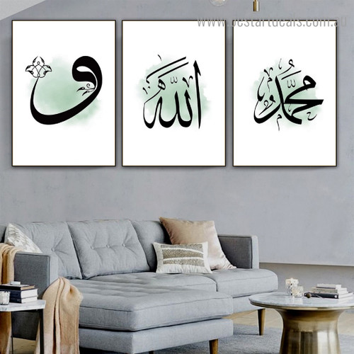 Vav Allah Muhammad Abstract Religious Framed Artwork Portrait Canvas Print for Room Wall Tracery
