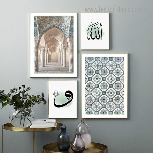 Mosque and Calligraphy Religious Contemporary Framed Artwork Photo Canvas Print for Room Wall Decoration