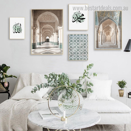 Islamic Art Religious Contemporary Framed Artwork Photo Canvas Print for Room Wall Decor
