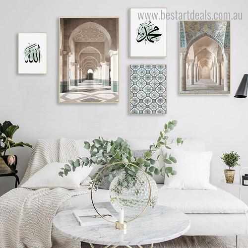 Islamic Art Religious Contemporary Framed Artwork Photo Canvas Print for Room Wall Decor