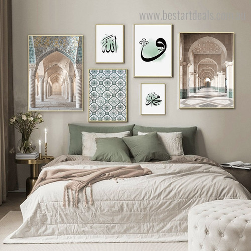Allah and Muhammad Religious Contemporary Framed Artwork Picture Canvas Print for Room Wall Drape