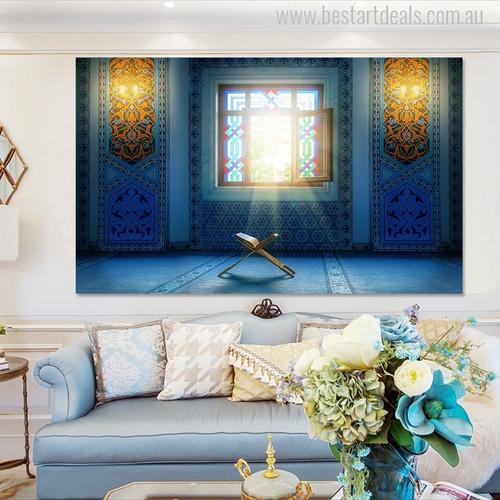 Islamic Koran Muslim Spirituality Modern Wall Art Print