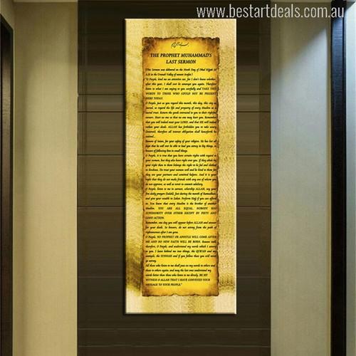 The Prophet Muhammad's Last Sermon Islamic Moral Wall Art