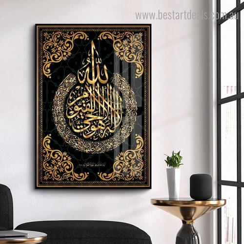 Golden Allah Religious Contemporary Framed Artwork Photo Canvas Print for Room Wall Getup