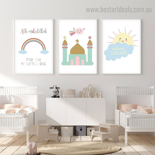 Motley Alhamdulillah Kids Contemporary Framed Painting Picture Canvas Print for Room Wall Decor