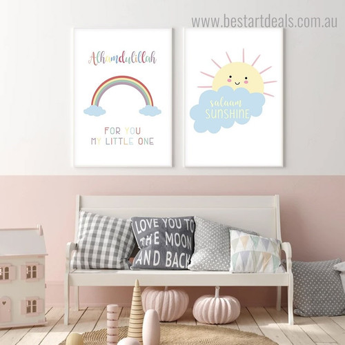 My Little One Kids Contemporary Framed Painting Image Canvas Print for Room Wall Decor