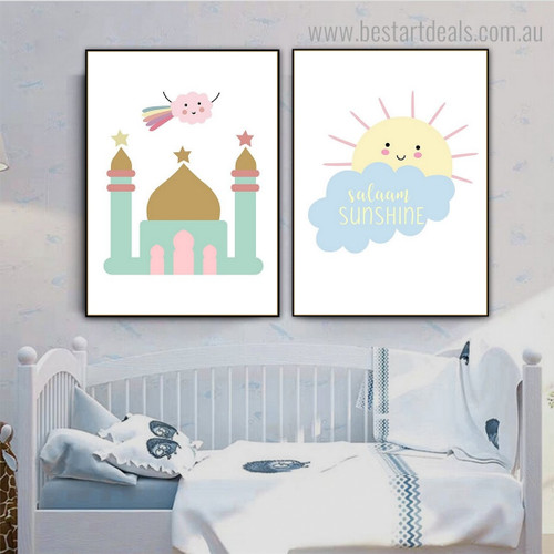 Multicolored Mosque Kids Contemporary Framed Painting Image Canvas Print for Room Wall Ornamentation