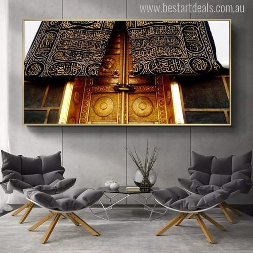 Islam Gate Religious Modern Wall Art