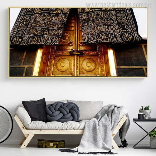 Islam Gate Religious Modern Canvas Painting Print