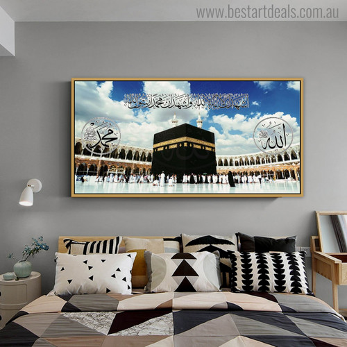Sacred Mosque Religious Modern Painting Print for Bedroom Decoration