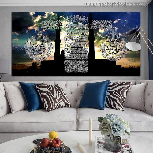 Mosque Calligraphy Religious Modern Painting Print for Wall Decoration