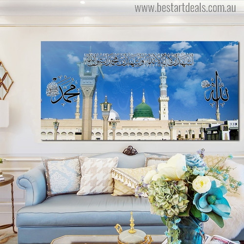 Urdu Calligraphy Religious Modern Painting Print for Living Room Decor