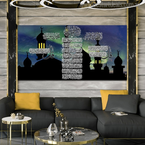 Moral Chirography Modern Religious Painting Print for Living Room Wall Decor