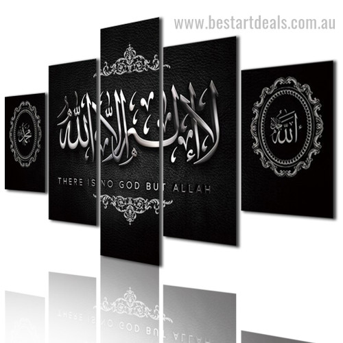 Allah Arabic Calligraphy Abstract Typography Modern Framed Smudge Picture Canvas Print