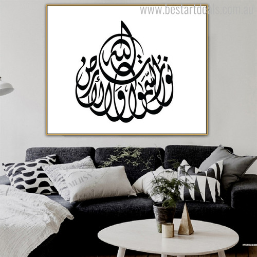 Calligraphy Islamic Religion & Spirituality Modern Painting Canvas Print for Living Room Wall Getup