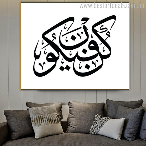 Calligraphy Art Pietistical Contemporary Canvas Artwork Print for Living Room Wall Disposition