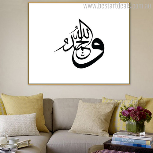 Calligraphy Artwork Holy Modern Painting Canvas Print for Living Room Wall Decor